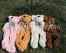 wholesale wholesale stuffed teddy bears