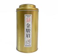Jin Jun Mei Black Tea 200g Lapsang Souchong  Premium   High Quality  Tea Black Form Wuyi Shan