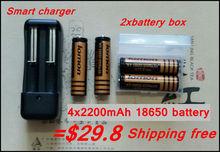 18650 battery promotion
