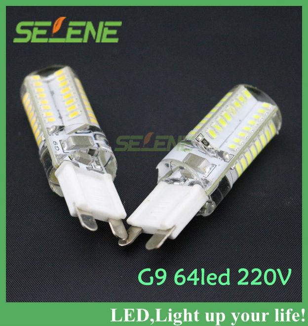 5pcs Silicone G9 220V 6W 3014 SMD 64 LED Crystal Lamp Corn Bulb Droplight Chandelier COB Spotlight Cool/Warm White 360 degree(China (Mainland))