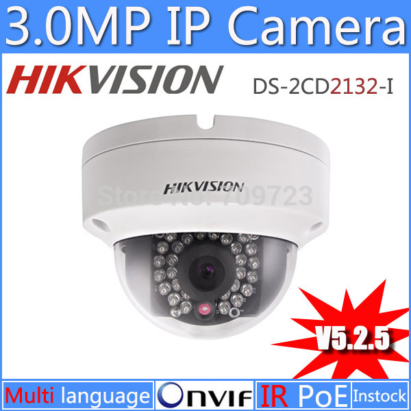 Brand New Hikvision DS-2CD2132-I 1080p HD Outdoor Network Mini Dome ip Camera 30M IR Digital cctv security camera(China (Mainland))