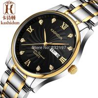 men full steel watch/NUSKIN /stainless steel/waterproof/quartz watch/full steel/watches men/men wristwatches/Free shipping
