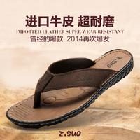 Free ship HOT Summer Slippers Flip-flop Male Flip Flops Shoes 6 TYPES  Genuine Leather Men Slippers Beach Slipper Size 38 - 45