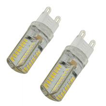 wholesale g9 led bulb
