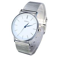 Geneva Watch Full Steel Watches Women dress Analog wristwatches men Casual watch 2014 Ladies Unisex Quartz Couples  watches