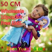 "wholesale Frozen Elsa Anna Plush doll toys 50cm 19.6"" 10pcs/lot free EMS Frozen Brinquedos Kids for Girls"