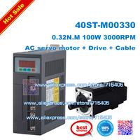 New Arrival ! Servo motor 40ST-M00330 40ST Servo motor 0.32N.M 100W 3000rpm AC Servo Motor Matched Servo Drive