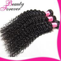 Cheap Brazilian Curly Virgin Hair Weave 4 Bundles Beauty Forever 6A Unprocessed Virgin Brazilian Human Hair Jerry Curly BFJC007