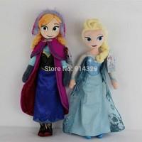 20pcs/lot EMS Free Ship 50cm Frozen Dolls Elsa Anna Plush Soft Toys Classic Movie Doll Baby Kids Birthday Party Christmas Gifts