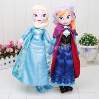2pcs/set 40CM Princess Elsa plush Anna Plush Toys New Doll Brinquedos Kids Dolls for Girls