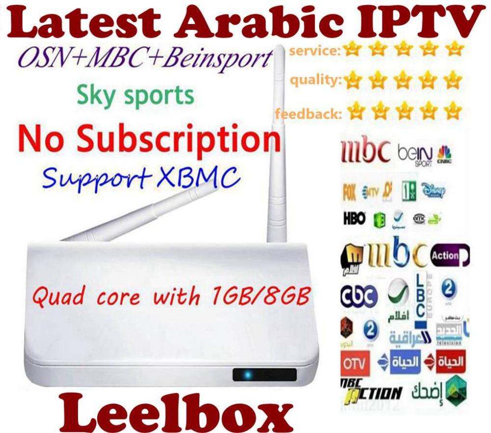 Quad-Core, neueste modell, beste arabische iptv-box, arabische tv-box, android tv box, Unterstützung 400+ arabische sender als loolbox