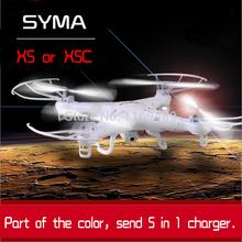 Syma x5c Upgrade syma x5c-1 2,4 g 4-kanal 6- Achse antenne rc hubschra