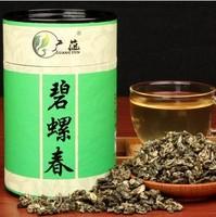 2014 new tea 50g free shipping Tea Biluochun tea  Bi Luo Chun green tea  with the box