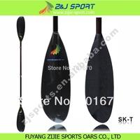 Carbon fiber SeaKayak Paddle with oval adjustable shaft