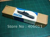Orangehobby-N07-012-220-1/700 ROKS LPH Dokdo