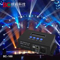 LED Light DMX512 Controller DC 9-12V wholesale DMX512/1990 driver DMX Controller