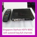 Singapore HD BOX Starhub Cable TV Receiver 800C with all SCV HD channels
