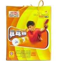 Free Shipping, 100x Double Fish 40mm 1-Star (1 Star, 1Star) White Training Table Tennis Balls