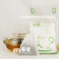 Free Shipping! eBags- 60+1pcs (L) 8x11cm Fresh empty tea bags, flower teabag, sealed by string, make tea blends, for teapot
