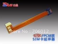 KZ-B17 ( SIM Card FPC Extender )