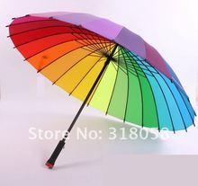 straight umbrella promotion