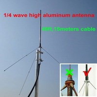 Free shipping 1/4 wave high Aluminum GP Antenna 49ft cable for 5w,7w,15w,30w,50w,100w fm  transmitter BNC or NJ with 15 meters