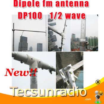 DP100 Dipole antenna for radio station 0-150W fm broadcast transmitter equipment 1/2 wave outdoor fm antenna
