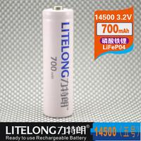 Free shipping (100 pieces/lot) LITELONG AA 700mah 14500 3.2v LiFePO4 Rechargeable Battery Consumer Battery High Capacity
