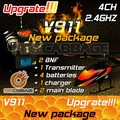 WL V911 -- New package with 2 BNF + 4 batteries + 1 transmitter + 1 charger + 1 main blade + 1 manual