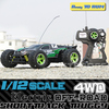 Discover-S800 1/12 4WD Radio control short course truck, Rc Monster truck, Off Road Truck Super Power Ready to Run