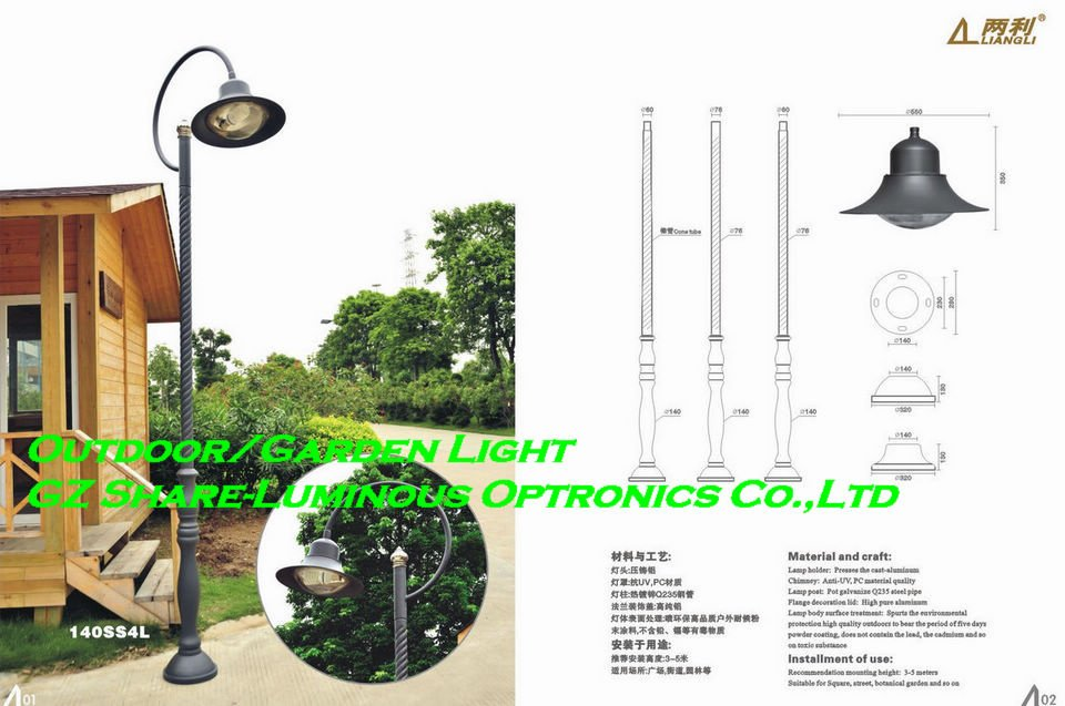 Professional! New Design 15Ft Classical European Style LED Outdoor/Street Light for Square/Street/Garden/Courtyard/Park/Plaza(China (Mainland))