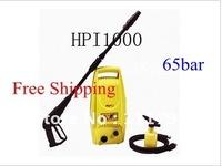 portable/automaitc /CE certificate/65bar high pressure car washer(HPI1000B)household Car-washing device/set wash