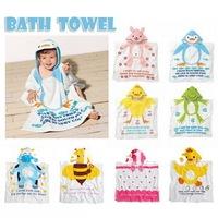 Children's Cotton Hooded Bathrobe Infants Baby Kids Beach Bath Towels Wraps High Quality 60*120cm