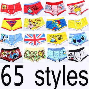2014 High Quality Wholesale Men's Boxers Men's Cartoon Pattern Underwear Boxer Shorts 12 styles  SJ-MU022