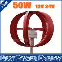 DHL Free Shipping, 50W 12V 24V Vertical Axis Wind Generator, Small Windmill, Wind Turbine 1.3m/s Start-up Speed
