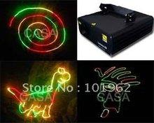 cheap laser animation