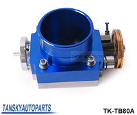 TANSKY-NEW 80mm THROTTLE BODY (silver,blue ) for RB25/2JZ/EVO 1-6/ petrol 4.8/CRUSIER 4.5L intake manifold