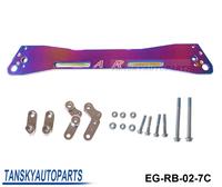 Tansky - ASR subframe reinforcement brace ( EG-RB-02-7C ) for Civic 92-95 ( EG Chassis ) - NEO-Chromium plating