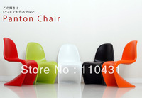 Modern originality plastic chair stools ,Panton Chair Leisure Chair ,Dining bar Chair,Office indoor Chair