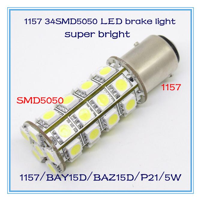 Hyundai elantra new prodcuts 2013 led brake light 1157 BAY15D P21/5W S25 34SMD5050 LED car lights auto lamp accessories DRL 2pcs(China (Mainland))
