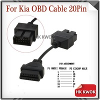 for  KIA 20 Pin To 16 Pin OBD2 obdii diagnosis scanner Adapter Car Cable