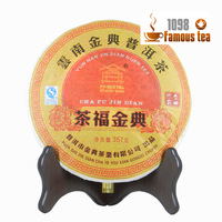 Organic 357g Yunnan Menghai Ripe Pu'er Tea/Puerh Tea Cake Reduce Weight and Health Tea Free Shipping/1098 Wholesale China