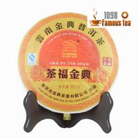 Organic 357g Yunnan Menghai Ripe Pu'er Tea/Puerh Tea Cake Reduce Weight and Health Tea Free Shipping/1098 Wholesale China