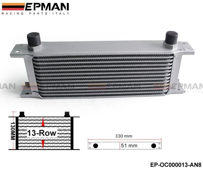 13 Row Engine Oil Cooler AN8 TK OC000013 AN8