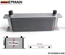 Tansky – 13-Row Engine Oil Cooler / AN8 TK-OC000013 (AN8)