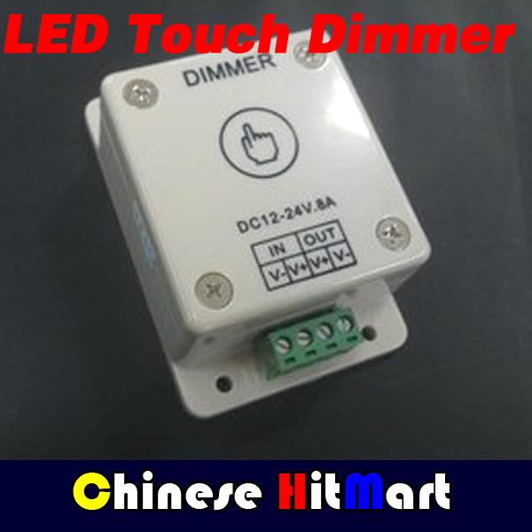 Free Shipping Easily LED Touch Dimmer ,5V 40W,12V 96W ,24V 192W Optional Brightness Dimmer LED 20pcs/lot #J089-2(China (Mainland))