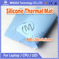 Free shipping ,BGA thermal pad,Silicone thermal pad for repairing laptop and computer/ 400*200*0.5mm