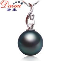 DAIMI Black Pearl Pendant, Natural Big Tahitian Pearl Pendant, Genuine 18K White Gold Diamond Pendant, Customer Recommend