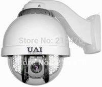 "1/3"" CCD 22X 100M IR Illumination Variable Speed PTZ Dome Camera"