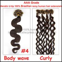 "20"" #4 Indian remy  keratin Nail tip U tip human hair extensions Curly 100pcs /pack 50gram Black Brown Blonde"